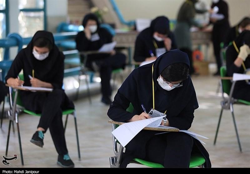شرط بازگشایی حضوری دانشگاهها از مهر ۱۴۰۰